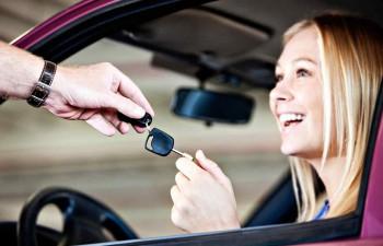 Spare Car Key